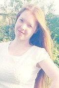 Ирина – rus kızları güzel